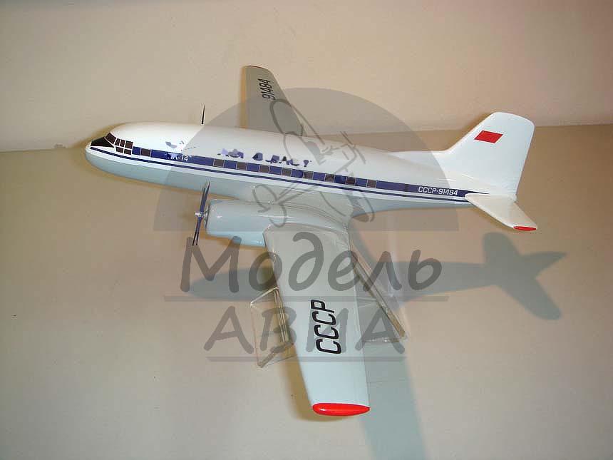 Масштабные модели самолетов