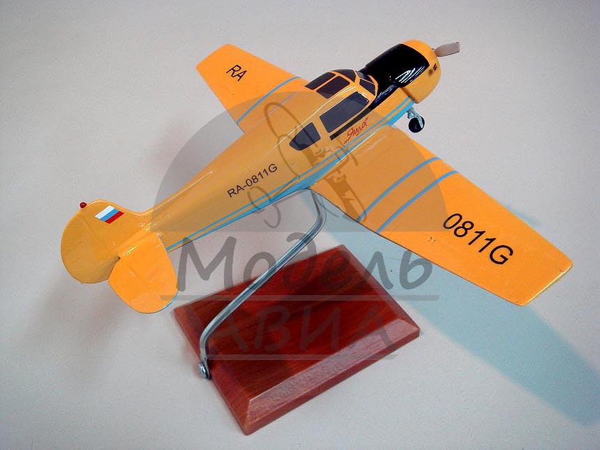 Как сделать модель самолета як-18т