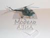 Фотография модели вертолета МИ-1