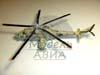 Фотография модели вертолета МИ-24